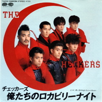 thecheckers-俺たちのロカビリーナイト.jpg