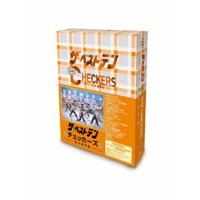 checkers-dvdbox-a200.jpg