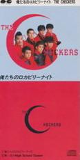 thecheckers-俺たちのロカビリーナイトcd.jpg
